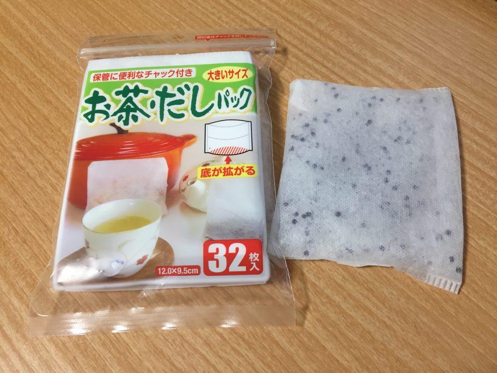 100円ショップお茶パック